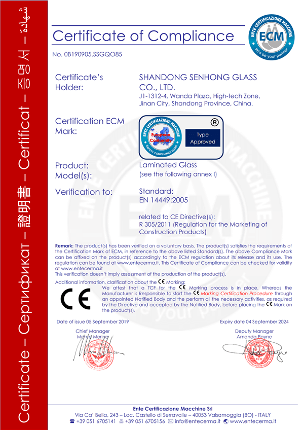 verre feuilleté Certificat CE Senhong Glass