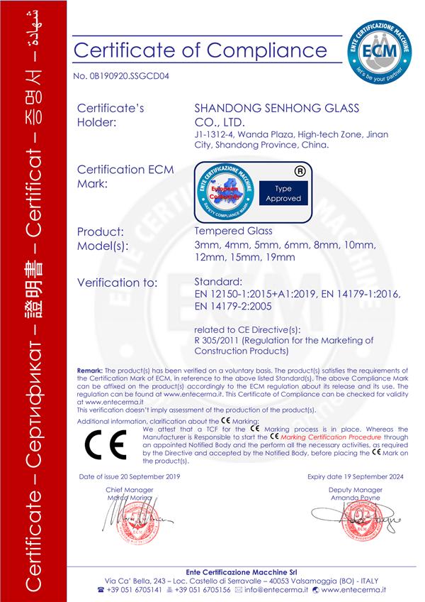 verre trempé Certificat CE Shandong Senhong Glass 1